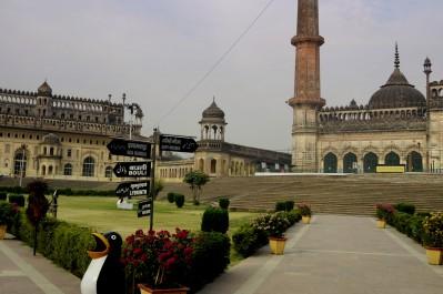 Immambada mosque