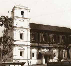 Part of the Se Cathedral church